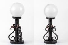 GAM-14 Classic lamp mini